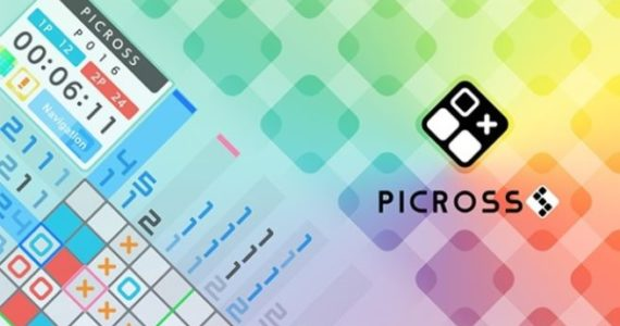 picross s logo