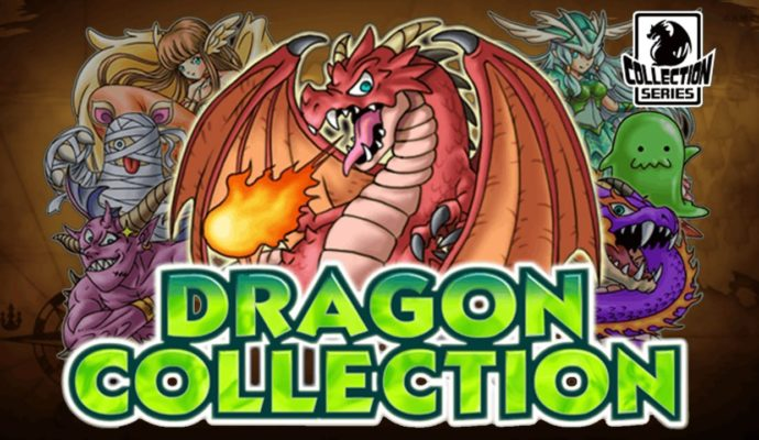Konami Dragon Collection