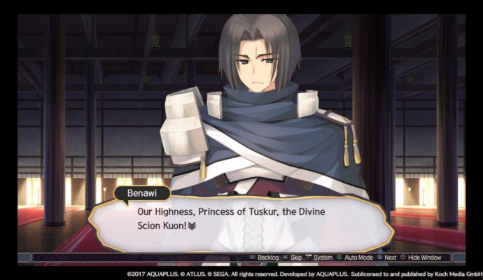 Utawarerumono: Mask of Truth visual novel