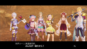 Atelier Lydie & Suelle: Alchemists of the Mysterious Painting héros