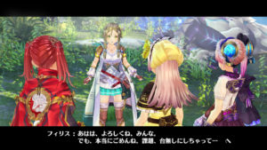 Atelier Lydie & Suelle: Alchemists of the Mysterious Painting firis