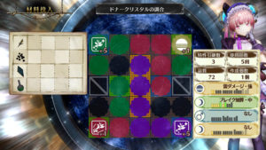 Atelier Lydie & Suelle: Alchemists of the Mysterious Painting modification