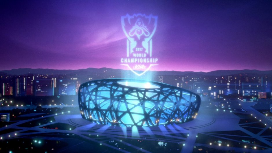 Stade fianle coupe du monde League of Legends
