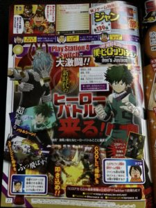 My Hero Academia: One's Justice Weekly