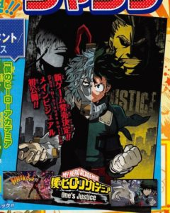 My Hero Academia: One's Justice weekly jump