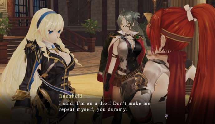 Nights of Azure 2: Bride of the New Moon - Conversation
