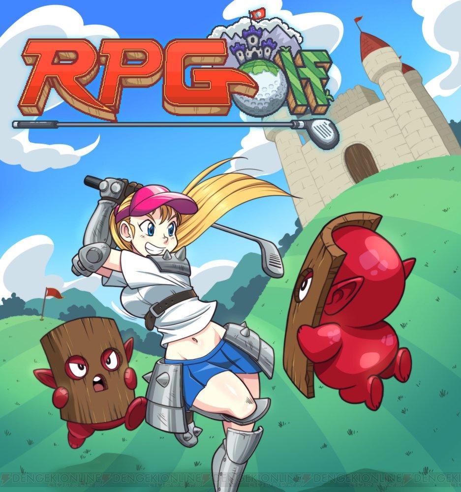 RPGolf logo