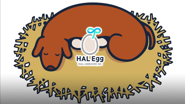 Working UFO HAL Laboratory logo