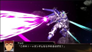 Super Robot Taisen X Beam Cannon 1