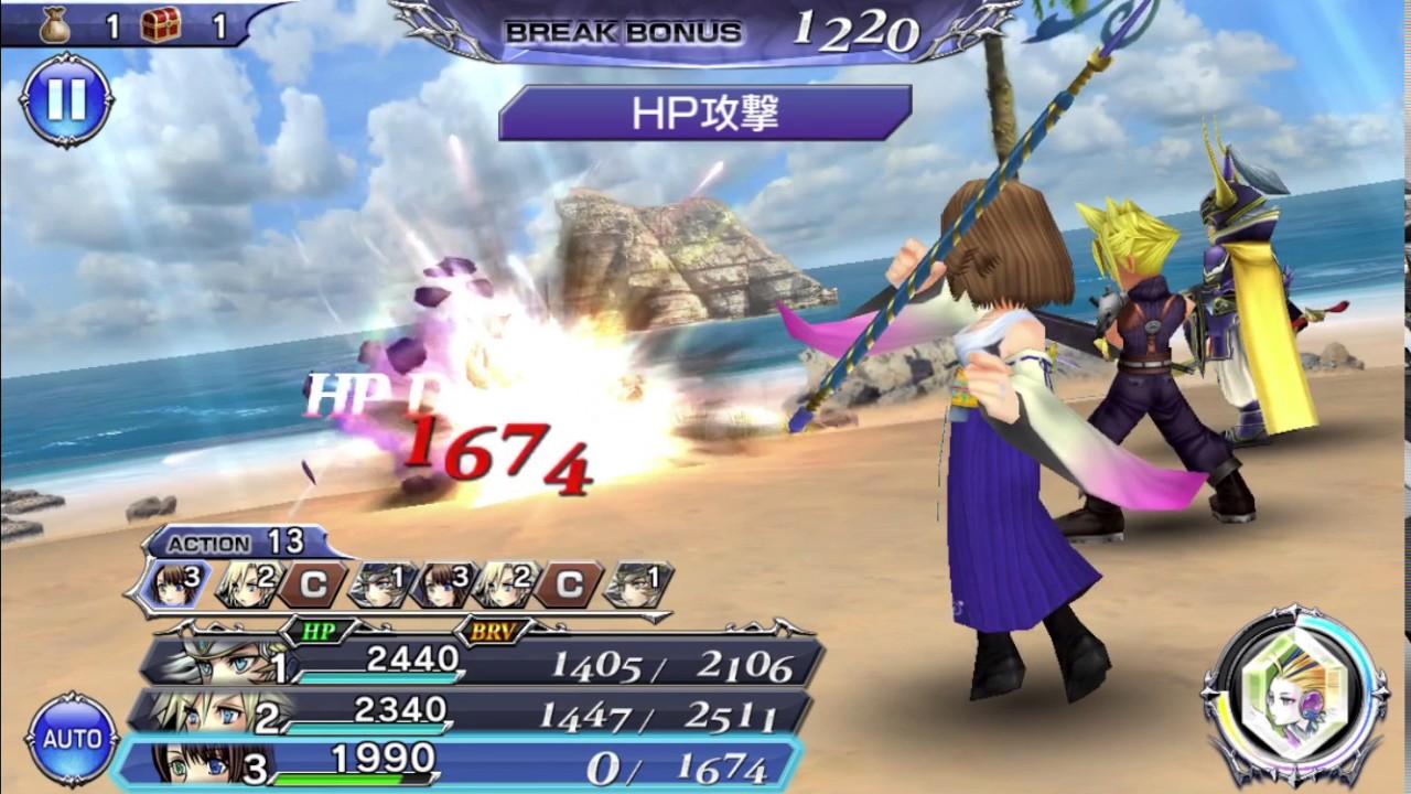 Dissidia Final Fantasy: Opera Omnia Yuna Cloud