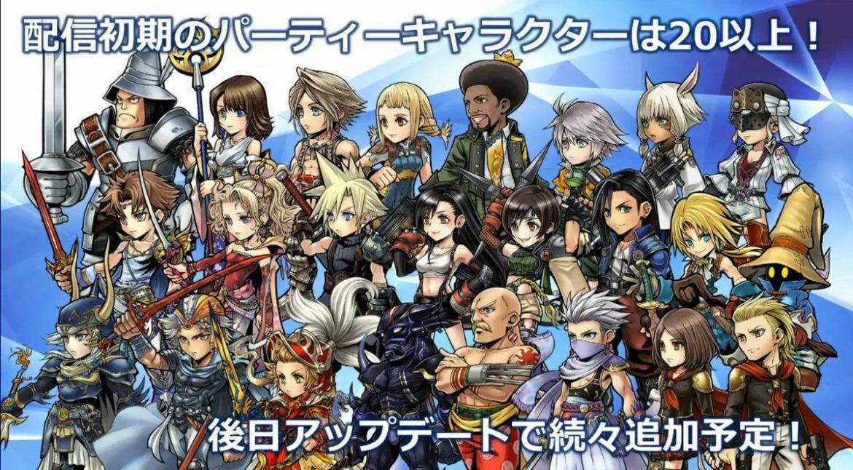 Dissidia Final Fantasy: Opera Omnia personnages