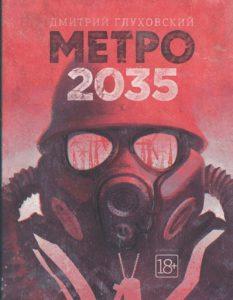 Métro 2035 couverture russe