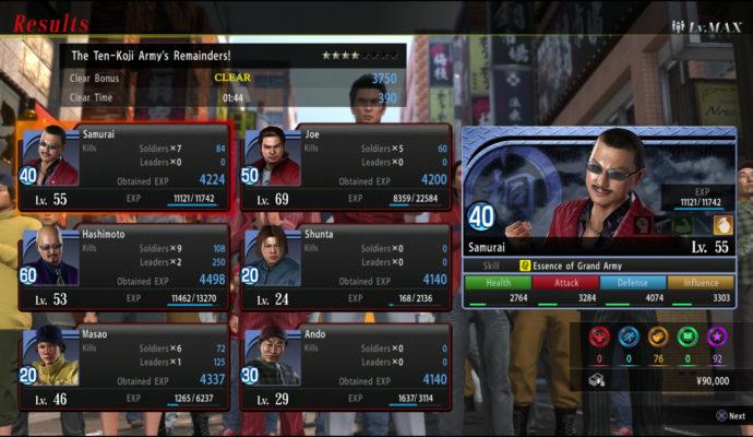 Yakuza 6: The Song of Life interface