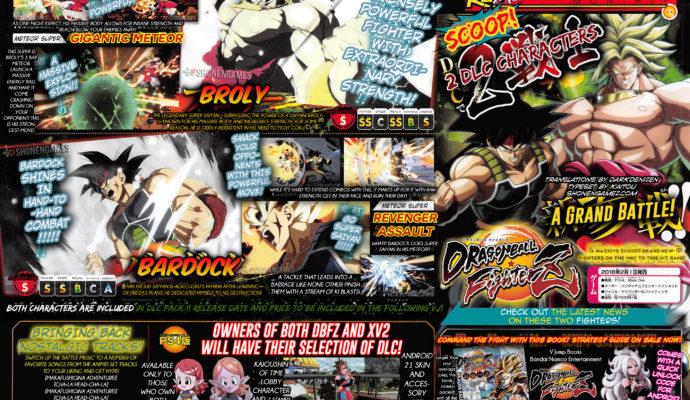 Dragon Ball FighterZ scan du V-Jump