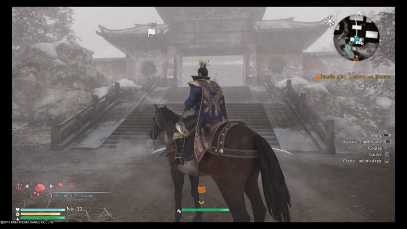 DYNASTY WARRIORS 9 personnage sur son cheval