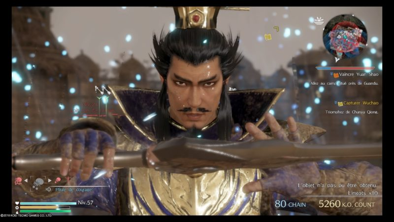Dynasty Warriors 9 Cao Cao spécial