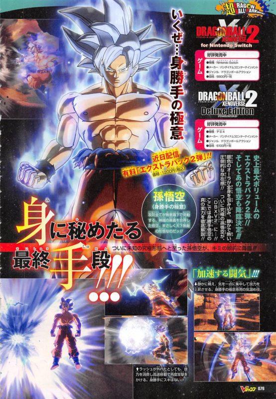 Dragon Ball Xenoverse 2 - Ultra Instinct Goku