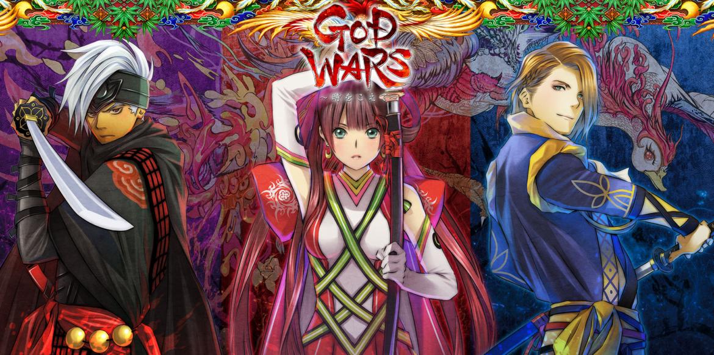 God Wars the Complete Legend - MeP
