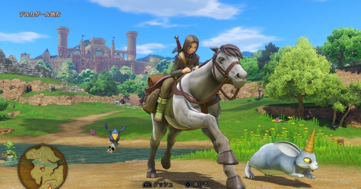 Dragon Quest XI - Balade à cheval