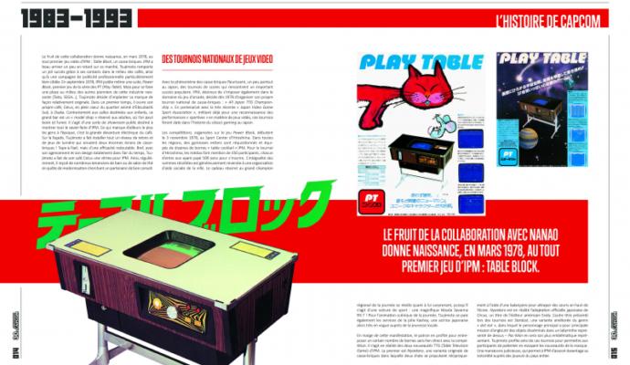 Pix'n Love L'Histoire de Capcom 1983 1993 - les débuts