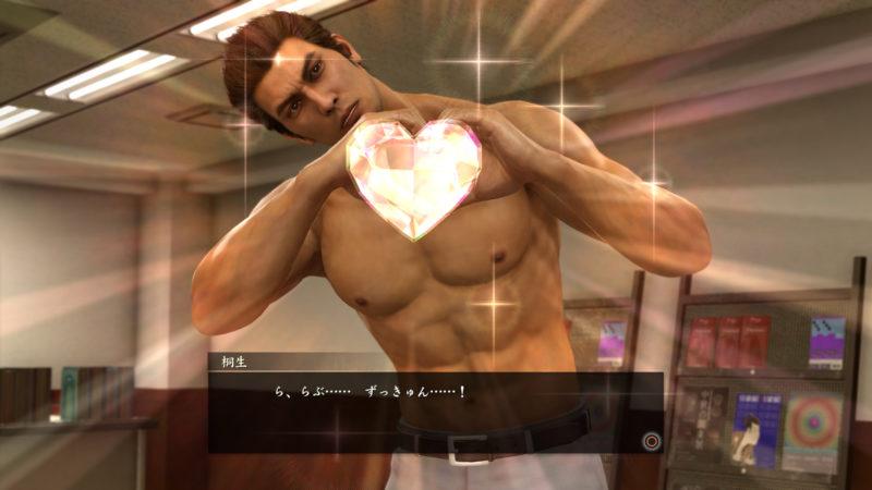 Yakuza: Kiwami 2 nous aussi on t'aime Kiryu