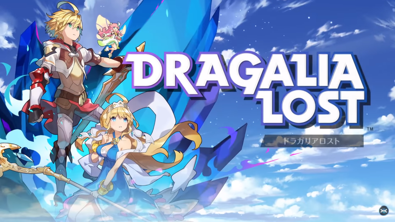 Dragalia Lost - Title