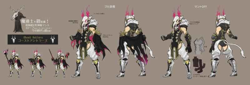 Final Fantasy XIV armure dps magique