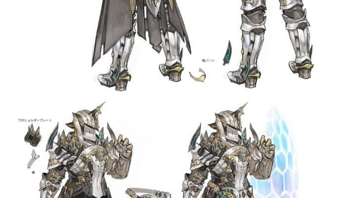 Final Fantasy XIV armure tank