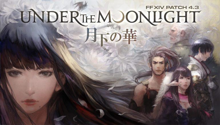 Final Fantasy XIV mise à jour 4.3