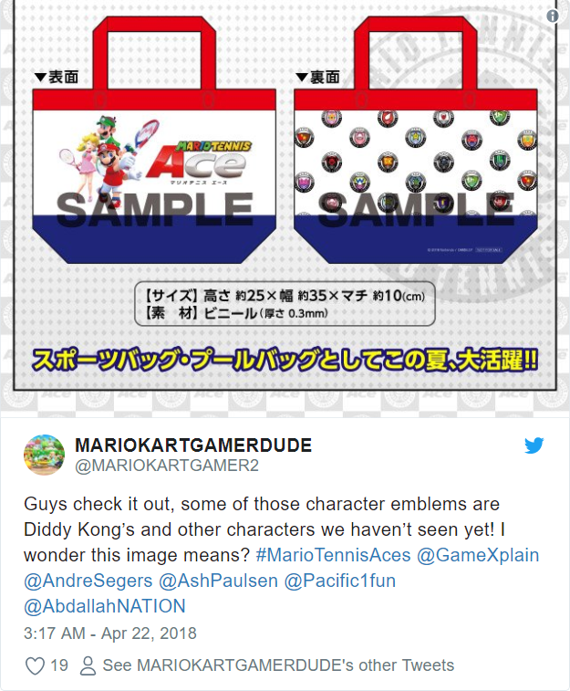 Mario Tennis Aces - Nouveaux personnages sur Twitter