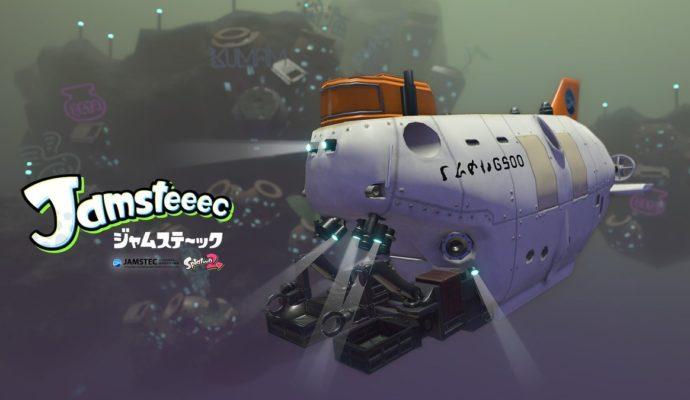 Splatoon 2 - jamstec submarine