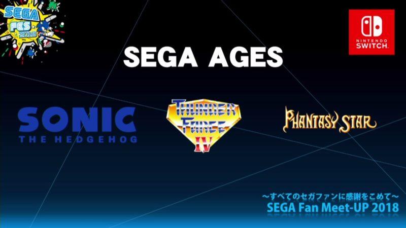 SEGA ages logos