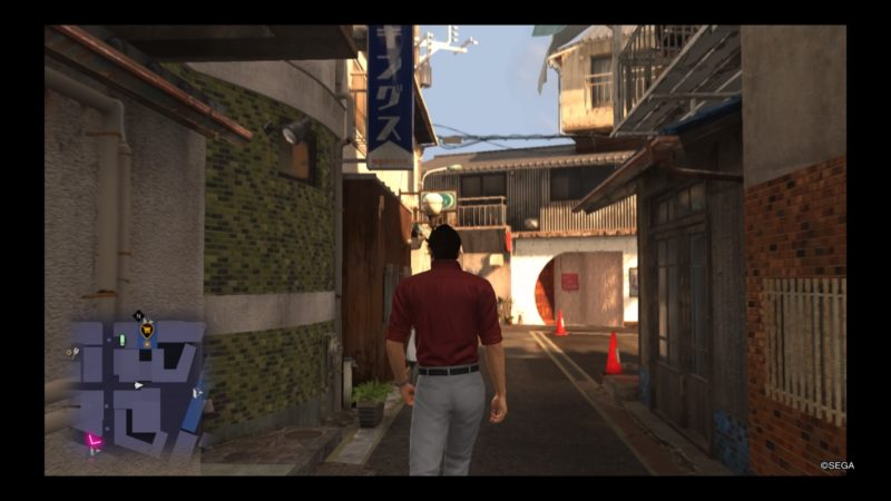 Yakuza 6: The Song of Life promenade à Onomichi