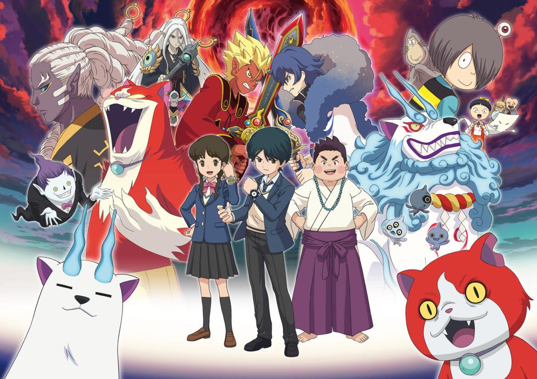 Yo-kai Watch 4 personnages