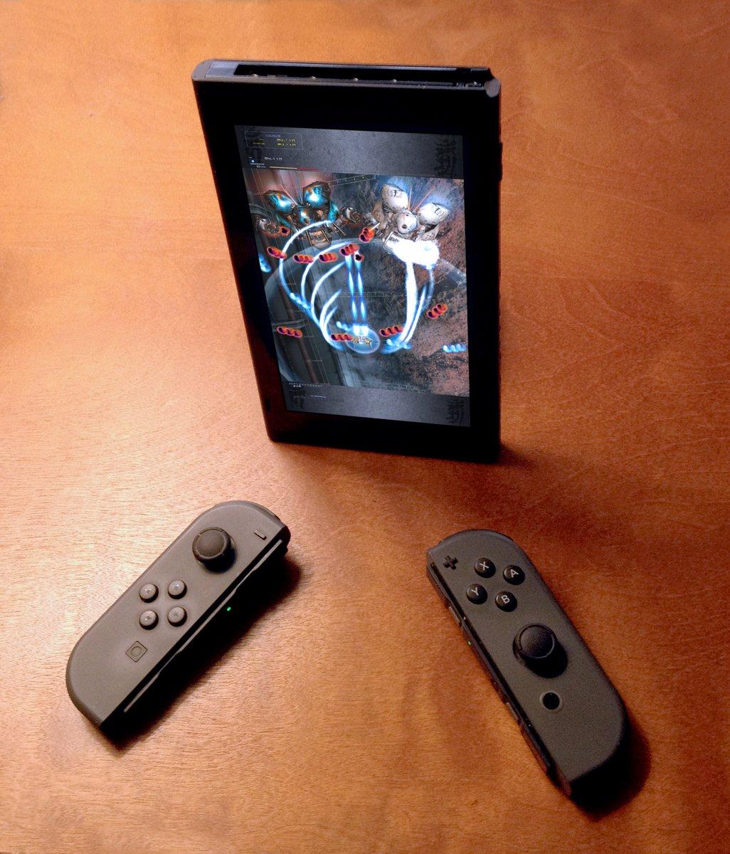 Ikaruga sur Nintendo Switch - Date de sortie et prix