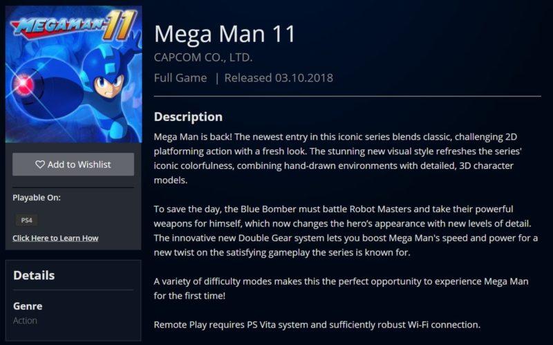 Megaman 11 - PSN