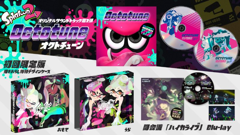 Spaltoon 2 - Octotune édition collector