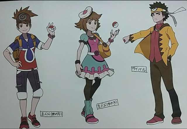 Pokémon Switch - les héros