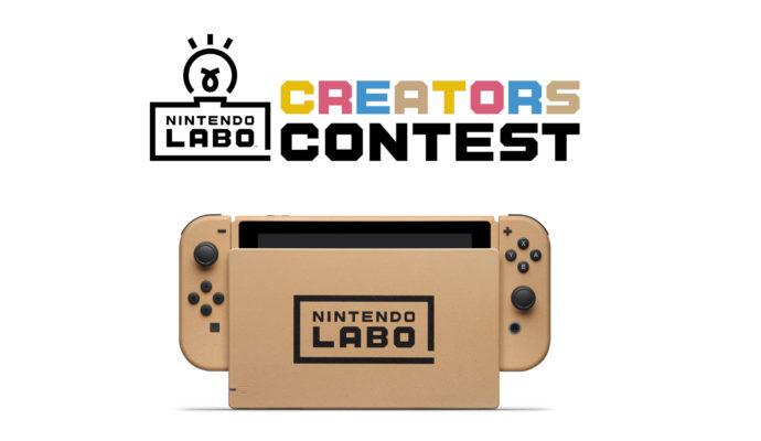 Nintendo Labo Creator Contest