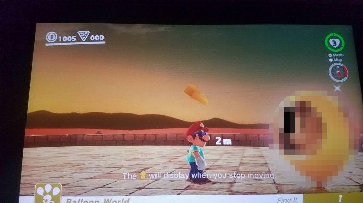 Nintendo - cachez ses formes que je ne saurais voir