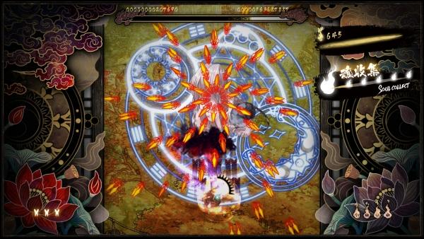 Shikhondo Soul Eater tir rotatif