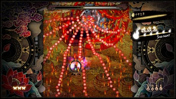 Shikhondo Soul Eater tir pieuvre