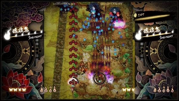 Shikhondo Soul Eater tir en ligne