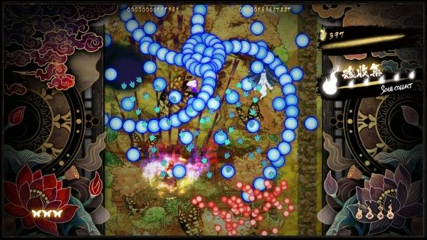 Shikhondo Soul Eater tourbillon