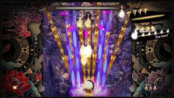 Shikhondo Soul Eater tir spécial