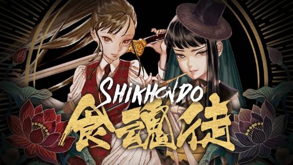 Shikhondo Soul Eater logo