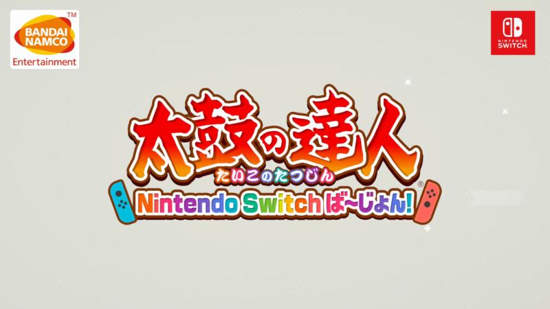 Taiko Drum Master: Nintendo Switch Version! - titre