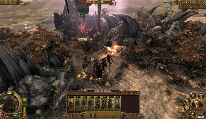 Total War Creative Assembly
