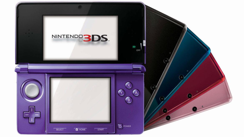 3DS - Design