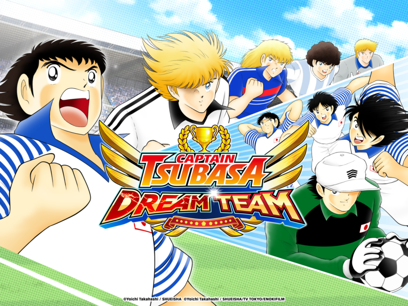 KLab Games Captain Tsubasa: Dream team key art